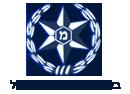 מנעולן במרכז באישור משטרת ישראל