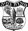 לוגו מזכרת בתיה