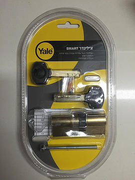 אריזת yale smart