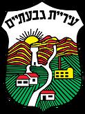 לוגו גבעתיים