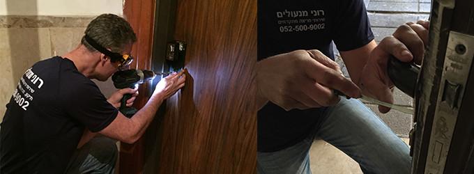 פורץ-דלתות-ברמת-גן